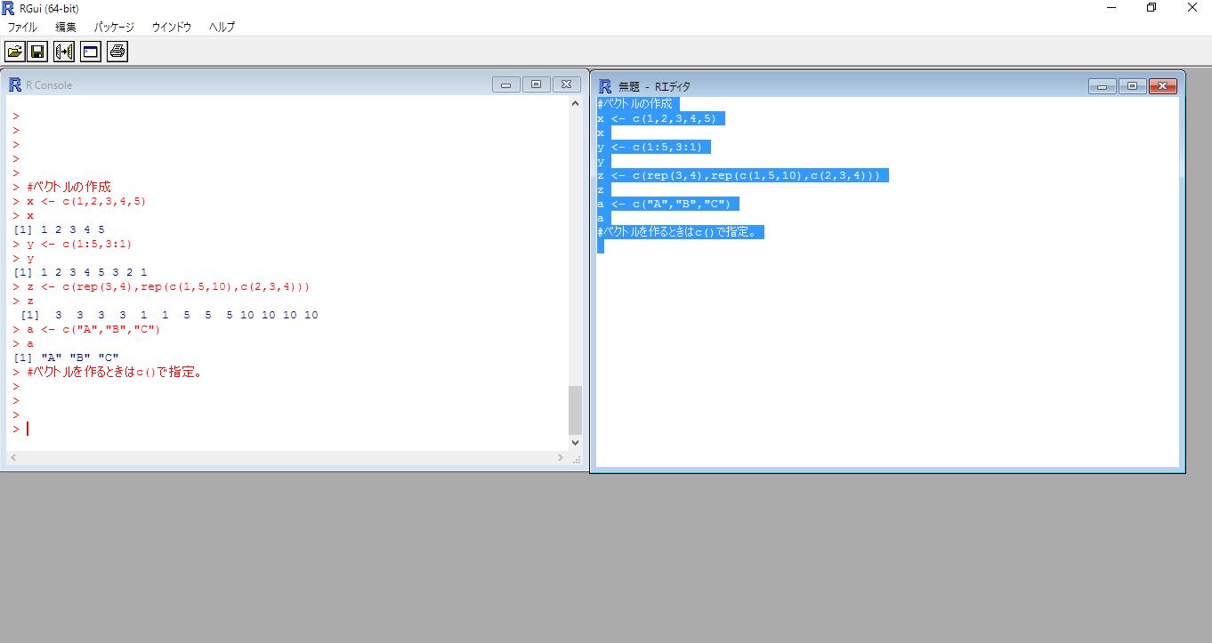 Rスクリプトプログラム実行複数行