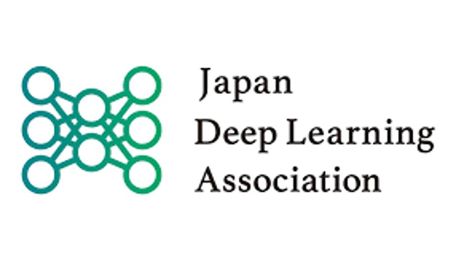 日本ディープラーニング協会、AI学習教材を無料公開、新型コロナ感染拡大で