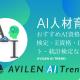 【2021年版】期待のAI資格11選!就職・転職にも使える!